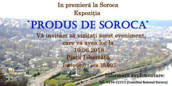 """Expoziţia """"Produs de Soroca"""""""