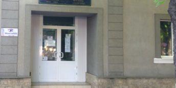 Susţinem cadrele medicale din Soroca